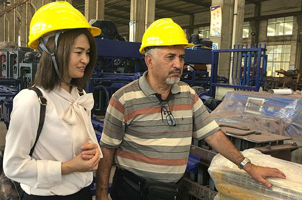 Libyan-Customer