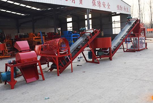 Interlocking Block Machine Factory